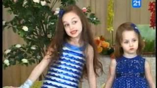 Cantec Fuga fuga doi copii